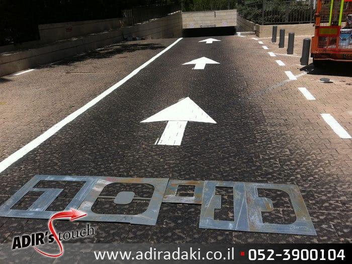 צביעת כבישים – הצבע ששומר עליכם
