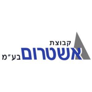 לוגו_אשטרום